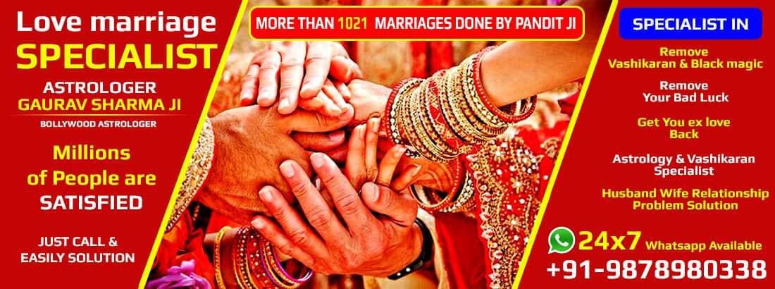 intercaste-love-marriage